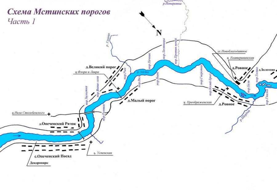 Сплав Река МСТА лоция водного похода. Схема Мстинских порогов. Часть 1.