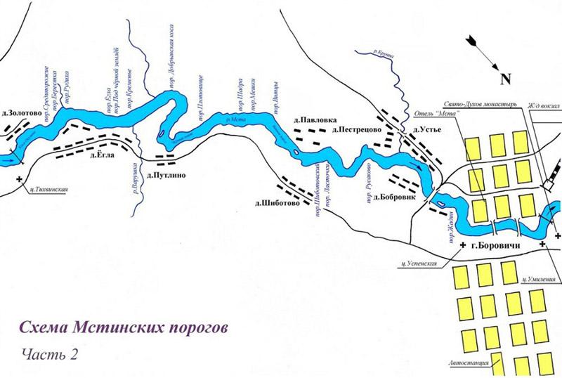Сплав Река МСТА лоция водного похода. Схема Мстинских порогов. Часть 2.